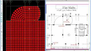 getlinkyoutube.com-9-FLAT SLABS ( بلاطات مسطحة بدون كمرات ).wmv