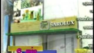 """sarolux"" compony profile"