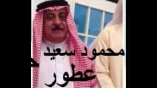 getlinkyoutube.com-صور رجال الاعمال  السعوديين