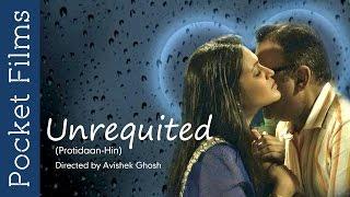 Bangla Short Film - Protidaan-Hin (Unrequited) | An incomplete love story