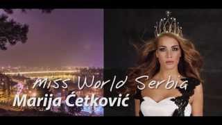 SERBIA, Marija Ćetković - Contestant Introduction : Miss World 2015