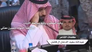 getlinkyoutube.com-شيلة احتزم يابو فهد اداء فلاح المسردي . 2016