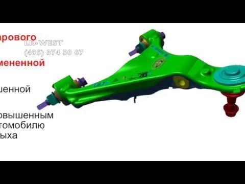 Особенности переднеи подвески Рендж Ровер Спорт и Дискавери 3/4. основные отличия.