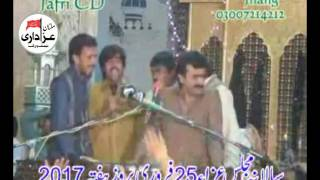 getlinkyoutube.com-Zakir Qazi Waseem Abbas :  Majlis 72 Be kafan Janazey : 25 Feb 2017 : Qasiday