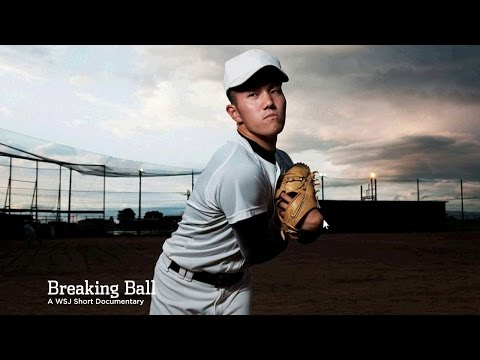 Breaking Ball: A Father and Son's Pitch for Baseball Glory