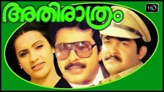Athirathram : Malayalam Feature Film  : Mammootty : Seema : Mohanlal width=