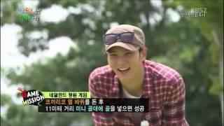 getlinkyoutube.com-[1N2D ss2 ep77] Joo Won cut - splash water