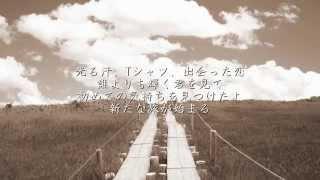 getlinkyoutube.com-明日への扉 - I WiSH(川嶋あい)