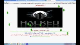 getlinkyoutube.com-سكاما باي بال حترافيه تصل بها كل المعلومات لا تصقط ولا تنكشف وجاهزه للارسال
