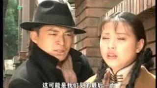getlinkyoutube.com-马景涛,周海媚《今生今世》MV爱一个人恨一个人