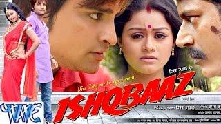 HD इश्कबाज़ - Ishqbaaz | Bhojpuri Movie Trailer | Latest Bhojpuri Film Promo 2015