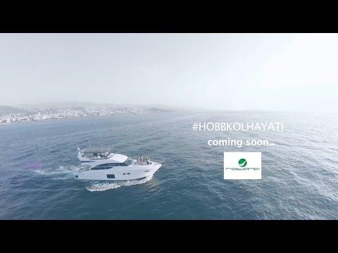 Elissa - Hob Kol Hayaty VC Teaser / إعلان فيديو كليب إليسا - حب كل حياتي