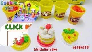 getlinkyoutube.com-Play Doh Cake and Ice Cream Set ❤ Cake toys maker & Play doh spaghetti maker