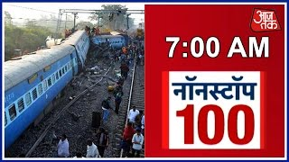 getlinkyoutube.com-NonStop 100 : India Andhra Pradesh Train Crash Leaves 26 Dead And Ccores Injured