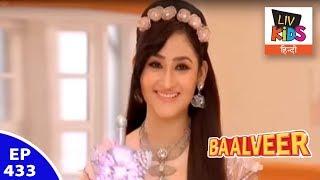 Baal Veer   बालवीर   Episode 433   Natkhat Pari Help The Needy