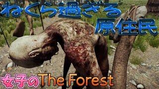 getlinkyoutube.com-【the forest】ねくら過ぎる原住民 #16【女子実況】