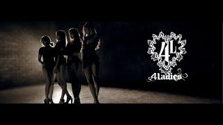 포엘(four ladies 4L) - Move(무브) Music Video MV +19 Kpop || Download Link