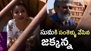 getlinkyoutube.com-Anchor Suma Arrested By SS Rajamouli In Baahubali Sets | Hilarious | TFPC