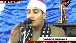 getlinkyoutube.com-الشيخ السيد محمد عبدالوهاب الطنطاوى الختام بشبيش 8 10 2015 الواقعة والحديد