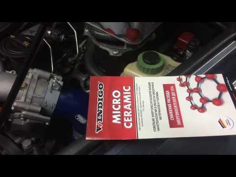 Отзыв о масле Windigo 5w40 и присадке в топливо Виндиго, от владельца  VW Touareg 2008 года