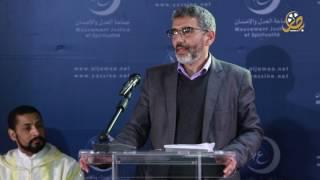 ذ. خالد العمراني | جدد الإمام ياسين فقه التربية الإيمانية تأصيلا وتنزيلا