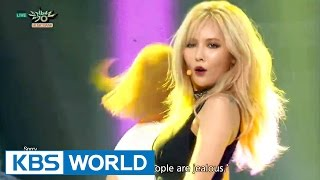 getlinkyoutube.com-HyunA - Roll Deep (Feat. Jung IllHoon of BTOB) | 현아 - 잘나가서 그래 [Music Bank COMEBACK / 2015.08.21]