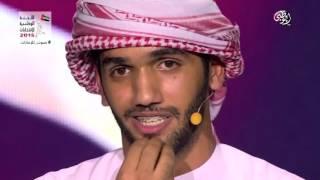 getlinkyoutube.com-#ArabCasting - عرب كاستنج - تعرّفوا على الشاب الإماراتي الذي فقد جميع أفراد عائلته