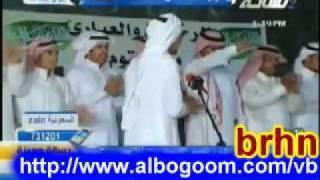 getlinkyoutube.com-ملفي المورقي وحمود السمي