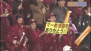 【感動】楽天・田中将大登場シーン あとひとつ大合唱