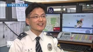 "getlinkyoutube.com-""강아지 불쌍해"", ""벌레 있어요""…황당 112 신고"