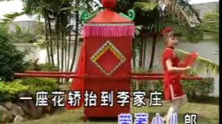 getlinkyoutube.com-Crystal Ong 王雪晶-上花桥 volume 1