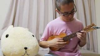 getlinkyoutube.com-くるり / ブレーメン 【Ukulele ver.】