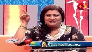 Manassiloru Mazhavillu   Devi Chandana  Kishore | 29 01 2014 | Full Episode