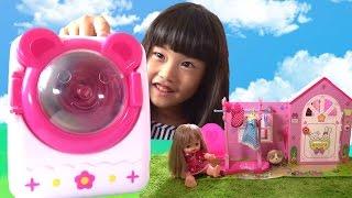 getlinkyoutube.com-メルちゃん おせんたくセット 洗濯機 おせわパーツ おままごと おもちゃ Baby Doll Mellchan Washing set Toy