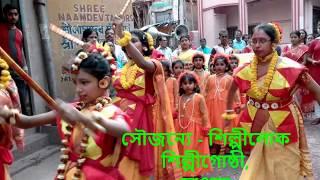 ওরে গৃহবাসী খোল্, দ্বার খোল্ - Ore Grihobasi Khol Dwar Khol Rabindrasangeet Kalyansunder