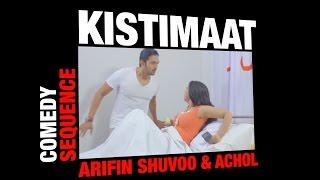 getlinkyoutube.com-Kistimaat (2014)   Comedy Sequence   Bengali Movie   Hospital   Arifin Shuvoo   Achol