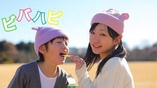 getlinkyoutube.com-【AMU+弟】ビバハピ 踊ってみた【よいこはマネしないでね】