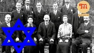 getlinkyoutube.com-عائلة آل روتشيلد اليهودية أنبياء المال و سادة الخداع | شيطان بصفة إنسان!