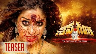 getlinkyoutube.com-Shiva Ganga Extended Trailer | Sriram, Raai Laxmi