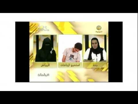 La Yekthar Show: Episode 7 برنامج لا يكثر: الحلقة السابعة