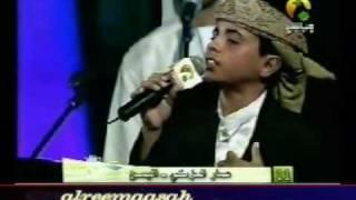 getlinkyoutube.com-حسام الصنعاني