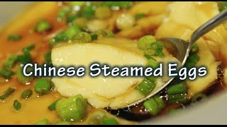 How to Make Chinese Steamed Eggs | 蒸水蛋
