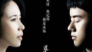 """getlinkyoutube.com-Zhang Jie & Karen Mok - """"Monk Comes Down a Mountain"""" MV"""