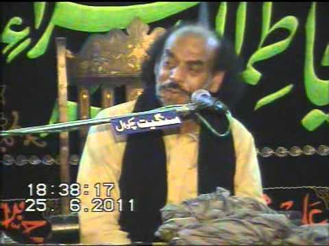 25 june 2011 Barsi Matmi Qamar Abbas Jhamra Sharif Zakir Sabir Shah Behal