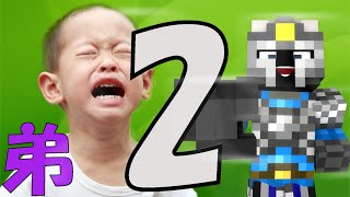 getlinkyoutube.com-マイクラ 弟のワールドを荒らして泣かせてしまったw part2 マイクラ荒らし#4