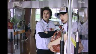 getlinkyoutube.com-Infinite Challenge, MBC(2) #07, 방송사에서 하룻밤(2) 20070721