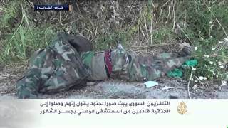 getlinkyoutube.com-فرار أفراد الجيش السوري.. المشهد المتكرر