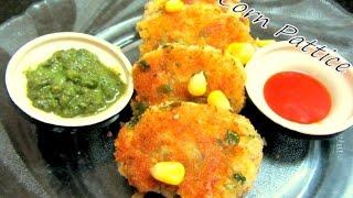 getlinkyoutube.com-Corn pattice / tikkies in marathi