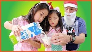 getlinkyoutube.com-マシュマロと牛乳で作る簡単ムースをつくりました(^^)Xmasバージョン