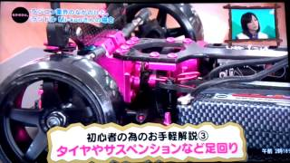 getlinkyoutube.com-ラジドル テレビ出演PART①~ドリフト講座~inラジコン天国蘇我~